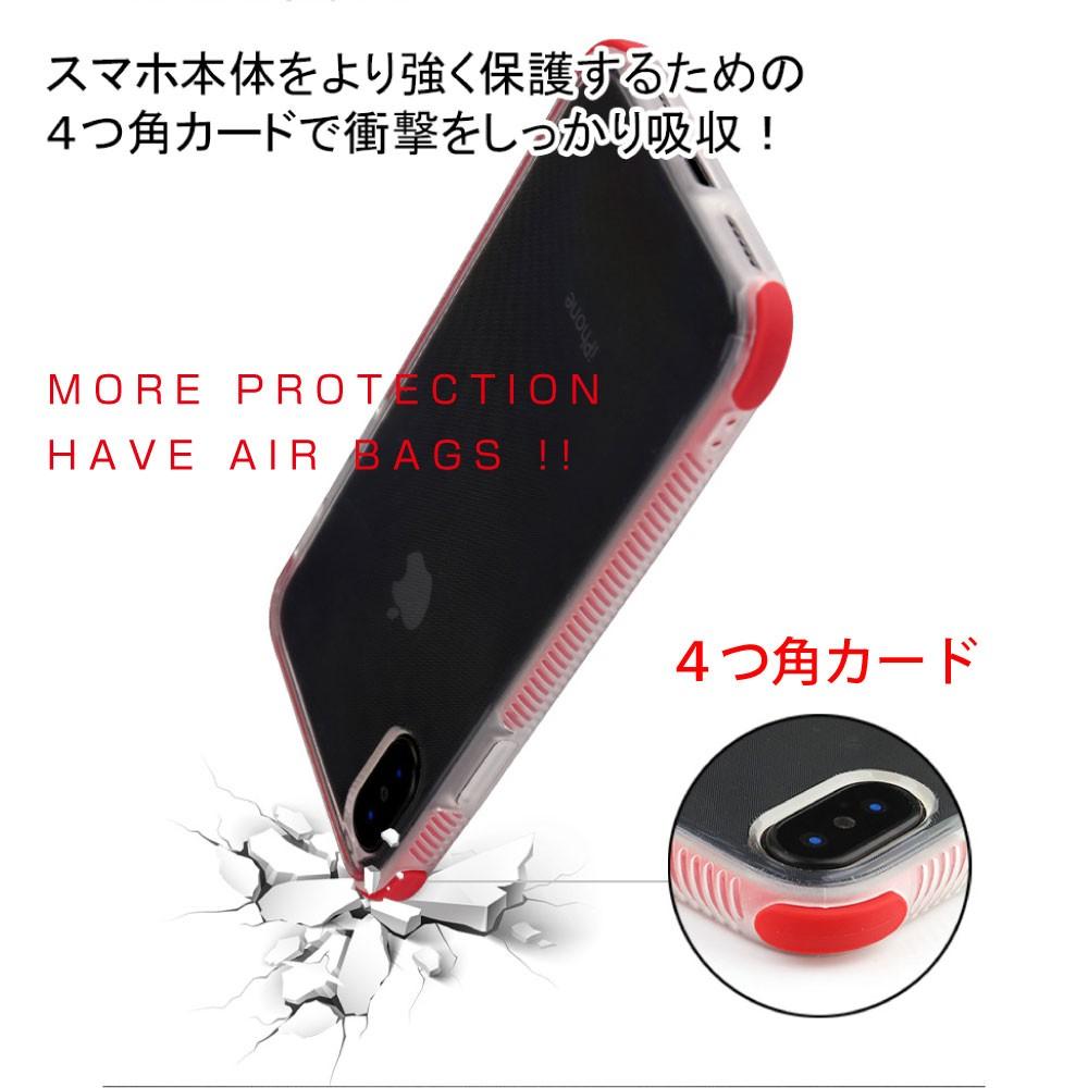 iPhone8 ケース iPhoneX iPhone8 iPhone7 アイフォン8 アイフォンX 耐衝撃 ソフト04