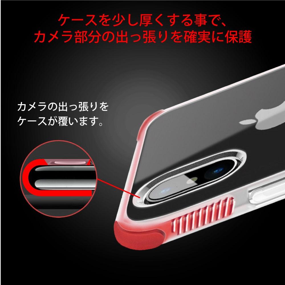 iPhone8 ケース iPhoneX iPhone8 iPhone7 アイフォン8 アイフォンX 耐衝撃 ソフト06
