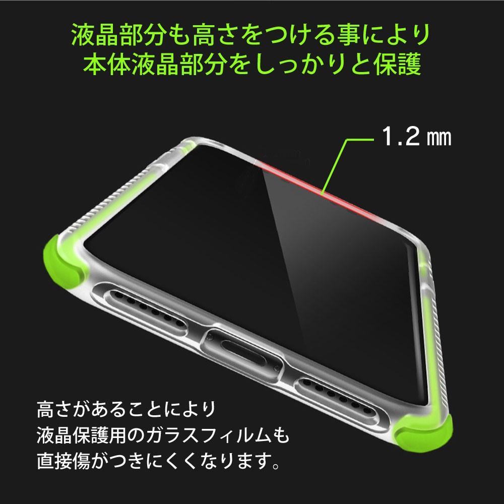 iPhone8 ケース iPhoneX iPhone8 iPhone7 アイフォン8 アイフォンX 耐衝撃 ソフト07