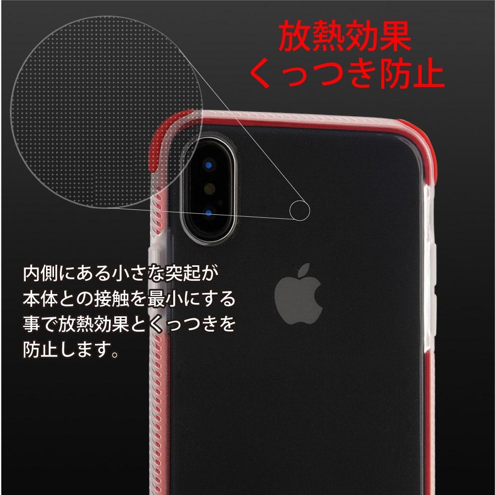iPhone8 ケース iPhoneX iPhone8 iPhone7 アイフォン8 アイフォンX 耐衝撃 ソフト08