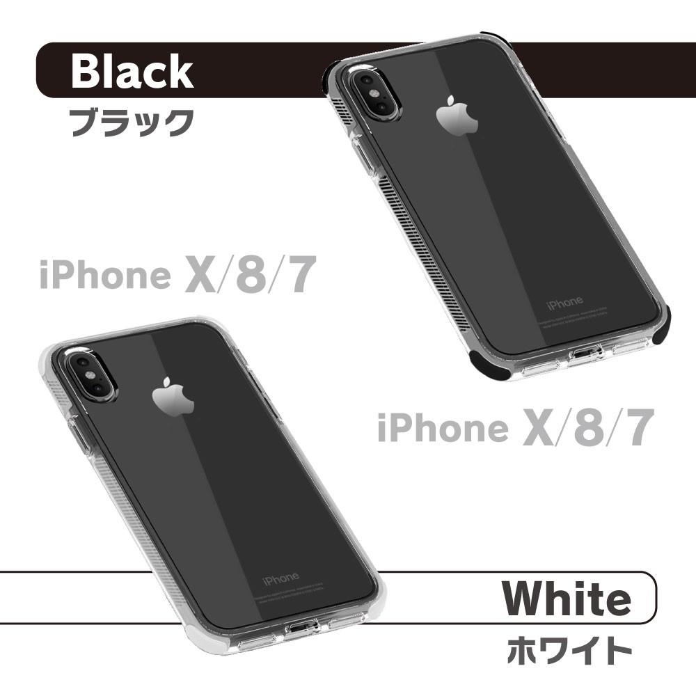 iPhone8 ケース iPhoneX iPhone8 iPhone7 アイフォン8 アイフォンX 耐衝撃 ソフト10