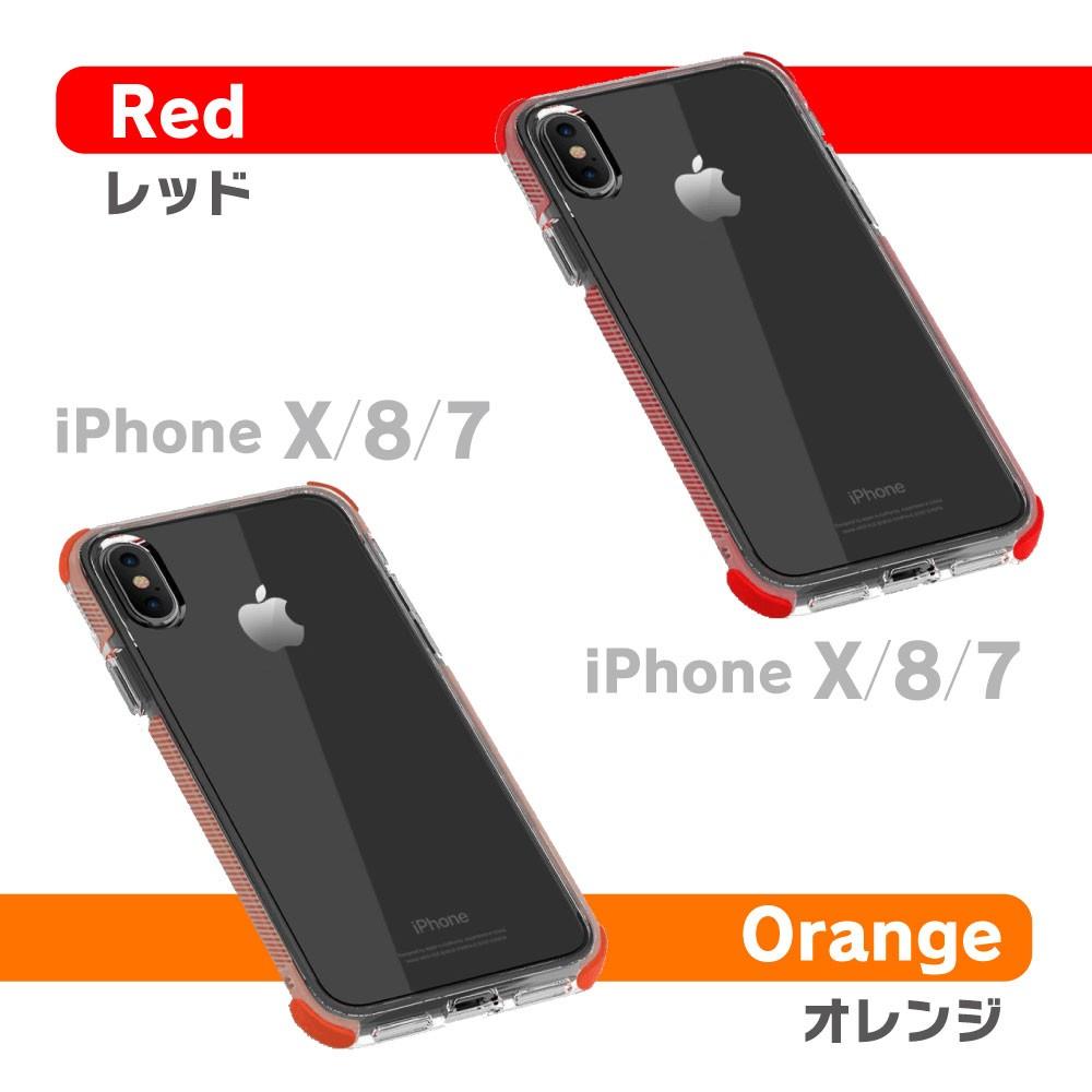 iPhone8 ケース iPhoneX iPhone8 iPhone7 アイフォン8 アイフォンX 耐衝撃 ソフト11