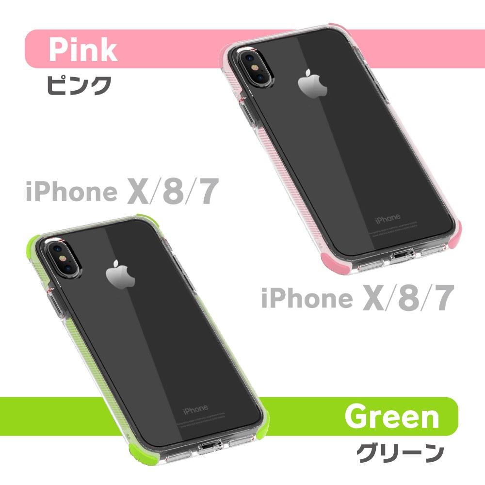 iPhone8 ケース iPhoneX iPhone8 iPhone7 アイフォン8 アイフォンX 耐衝撃 ソフト12