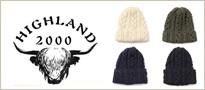 HIGHLAND 2000(ハイランド)