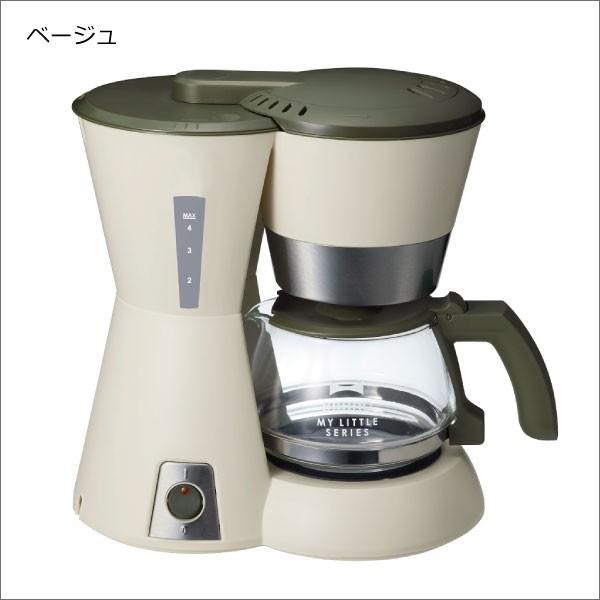 BRUNO My Little シリーズ 4-CUPコーヒーメーカー ブルーノ コーヒーマシン おしゃれ|monogallery|09