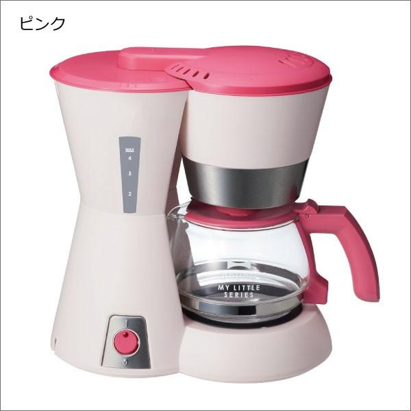 BRUNO My Little シリーズ 4-CUPコーヒーメーカー ブルーノ コーヒーマシン おしゃれ|monogallery|10