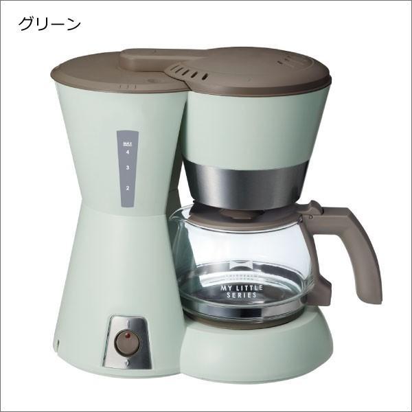 BRUNO My Little シリーズ 4-CUPコーヒーメーカー ブルーノ コーヒーマシン おしゃれ|monogallery|11