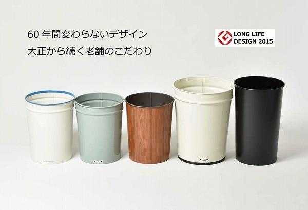 ぶんぶく | ゴミ箱 | ごみ箱 | ダストボックス