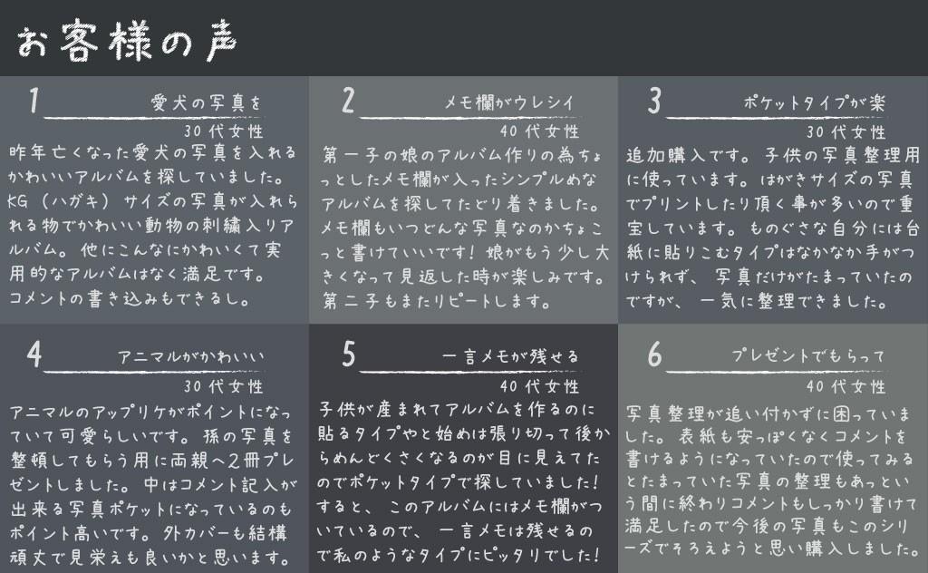 アニマルアルバム Mサイズ フォトアルバム ポケットアルバム 写真