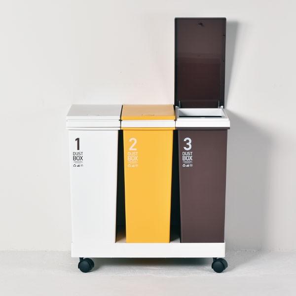 日本製 資源ゴミ横型3分別ワゴン ゴミ箱 ごみ箱 ダストボックスごみ箱 ダストボックス
