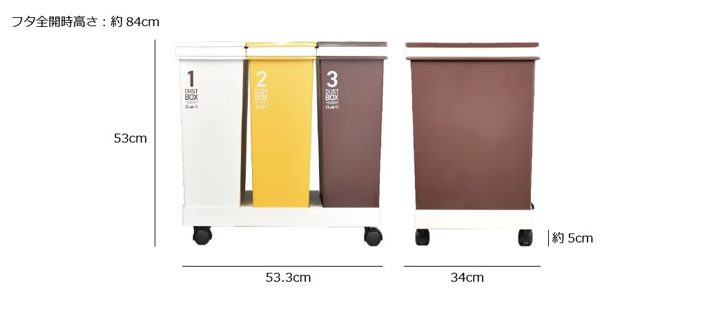 日本製 エコペール 75L 75リットル ゴミ箱 ごみ箱 ダストボックス