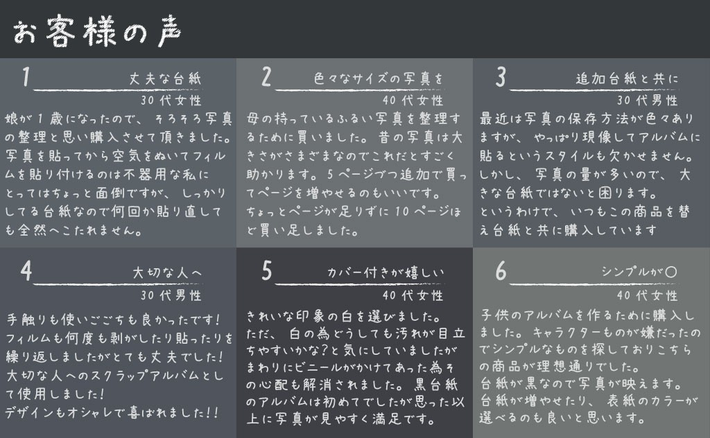 ナカバヤシ ドゥファビネ アルバム