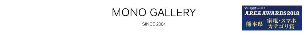 mono gallery