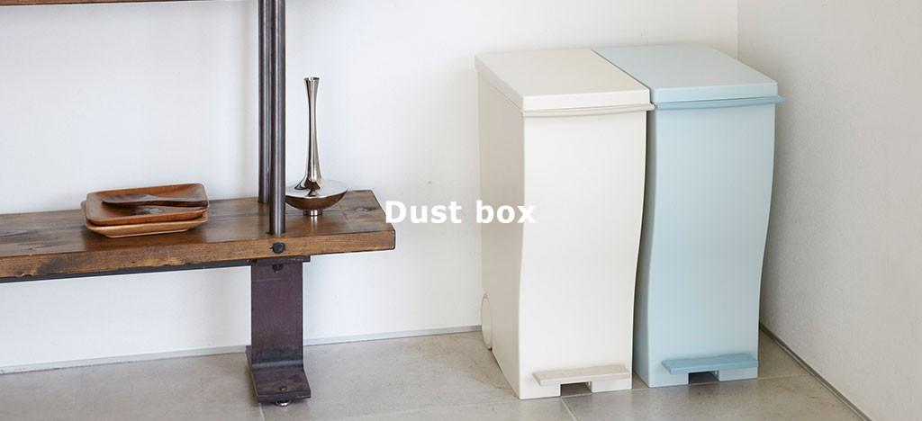 ゴミ箱 ごみ箱 kcud302個セット ダストボックス