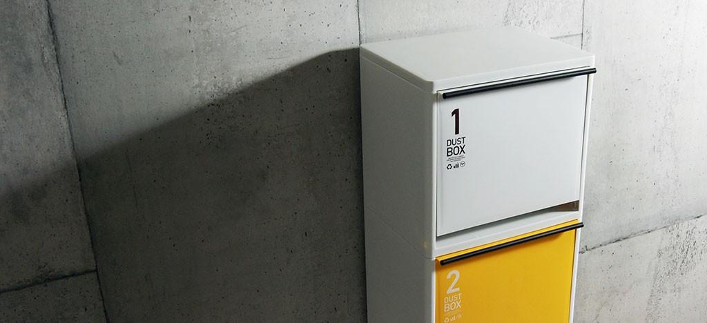 ゴミ箱 ごみ箱  ダストボックス