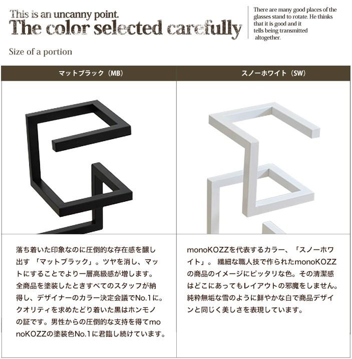 2色から選べます アイアンアンブレラスタンド 白 黒 モノコッツ