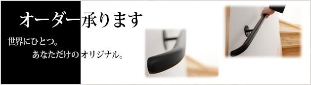 堺で宣伝広告