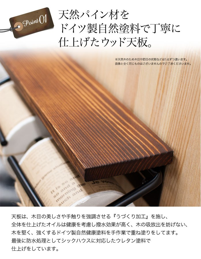 """""""天然パイン材を丁寧に仕上げたウッド天板を使用しています"""""""