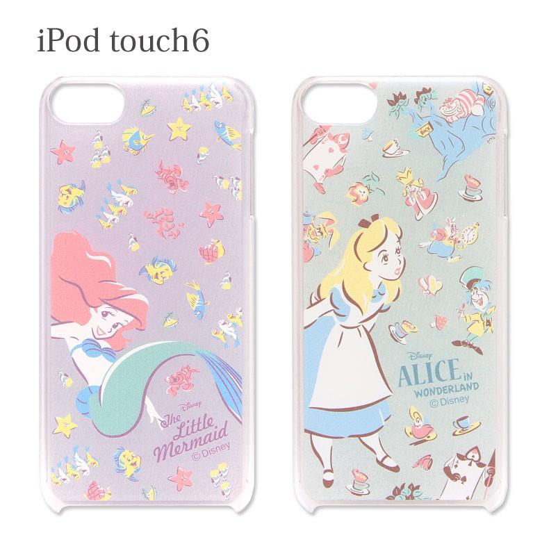 99b79e874e 「アリエル」「アリス」のiPod touch6ケースが新登場! iPod本体がほんのり透ける半透明仕様で、本体カラーによって異なる雰囲気が楽しめちゃう♪