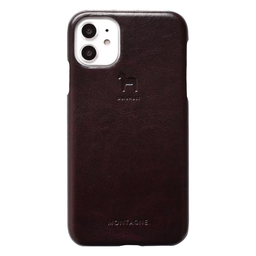 iPhoneケース スマホケース 名入れ対応 北欧 ダーラナホース PUレザー iPhone12 iPhoneSE(第2世代) iPhone11ProMax iPhoneXR iPhoneXsMax iPhone8/7 MON-PUL|montagne-y|19