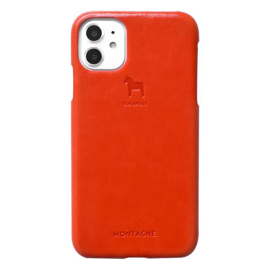 iPhoneケース スマホケース 名入れ対応 北欧 ダーラナホース PUレザー iPhone12 iPhoneSE(第2世代) iPhone11ProMax iPhoneXR iPhoneXsMax iPhone8/7 MON-PUL|montagne-y|24