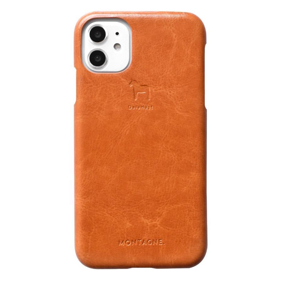 iPhoneケース スマホケース 名入れ対応 北欧 ダーラナホース PUレザー iPhone12 iPhoneSE(第2世代) iPhone11ProMax iPhoneXR iPhoneXsMax iPhone8/7 MON-PUL|montagne-y|25
