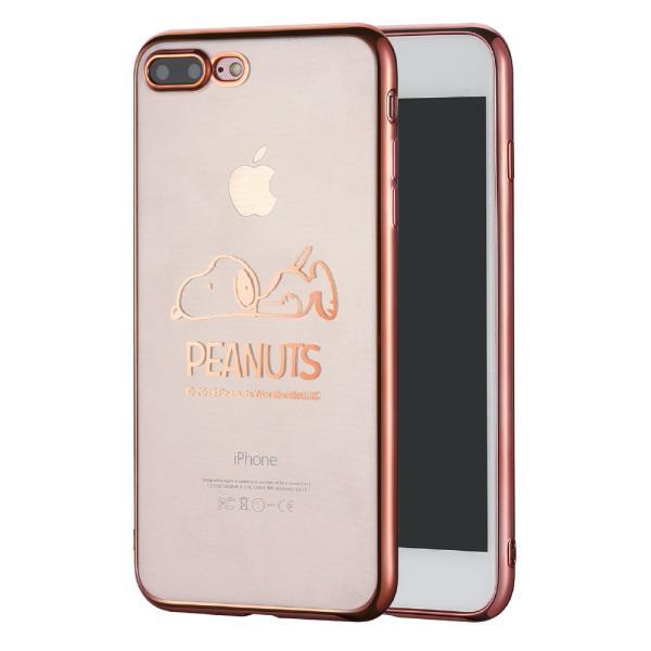 スヌーピー クリアケース iPhone11ProMax 11Pro iPhone11 iPhone8Plus/7Plus/8/7 iPhoneXR Xperia1/Ace/XZ3 対応 iPhoneケース サイドカラー iPhoneカバー TE552|montagne-y|13