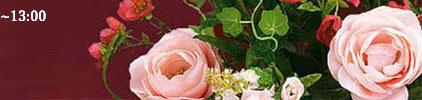 光触媒観葉植物・人工観葉植物・光触媒人工観葉植物、光触媒胡蝶蘭・光触媒造花・光触媒フラワーやアートフラワー、造花のことなら、光の楽園専門ショップ「モントブレッテ」へ border=