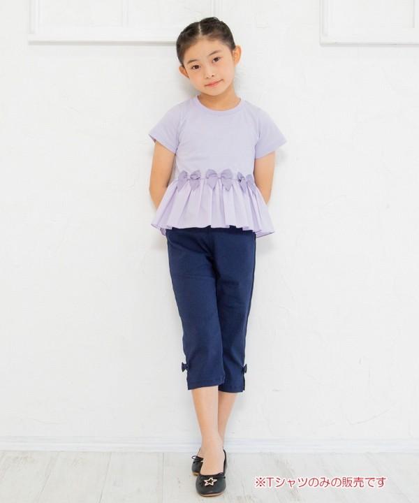 5024962-purple_11