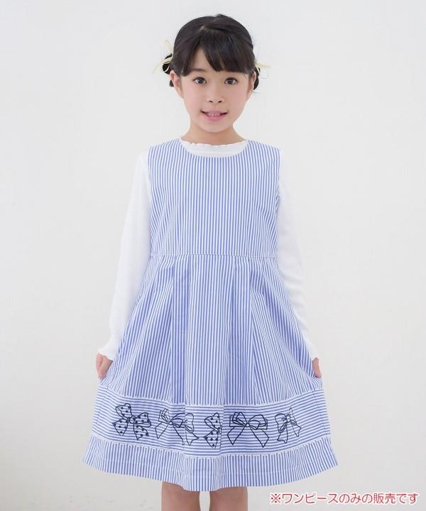 6913041-blue_10