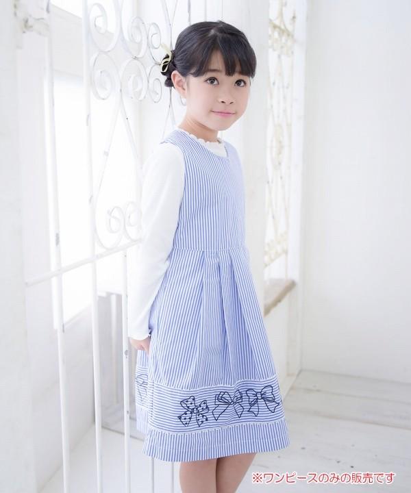 6913041-blue_12