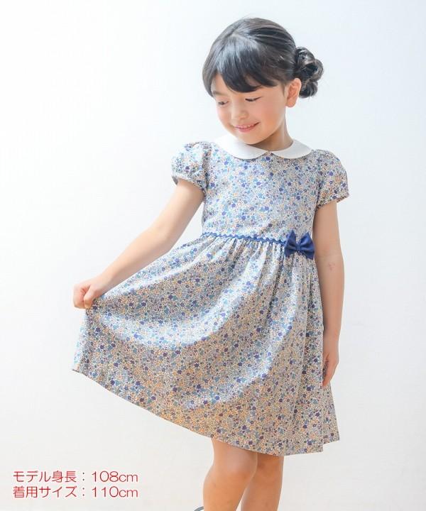 6916011-blue_11