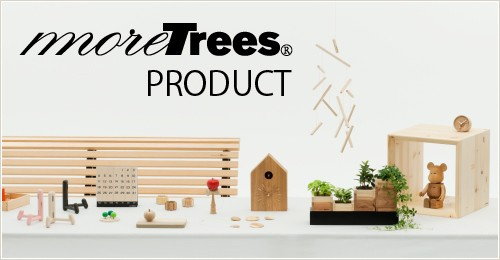 moreTrees PRODUCT