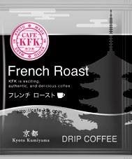 カフェ カフカ ドリップコーヒー フレンチロースト 10P