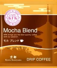 カフェ カフカ ドリップコーヒー モカブレンド 10P