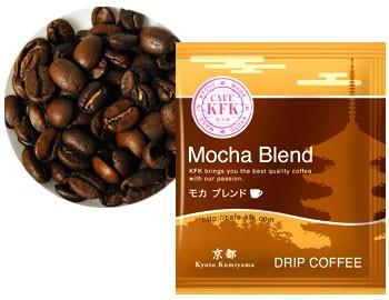 CAFE KFK ドリップコーヒー モカブレンド コーヒー豆