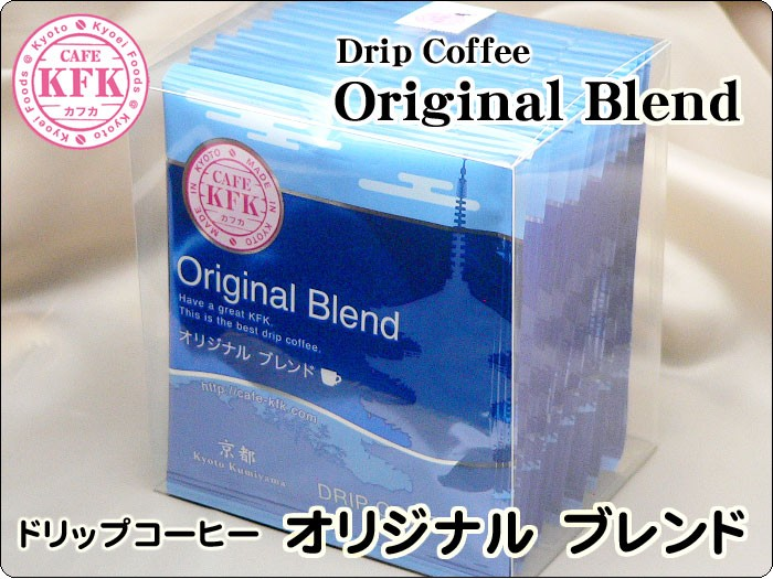 Cafe KFK ドリップコーヒー オリジナルブレンド 10P