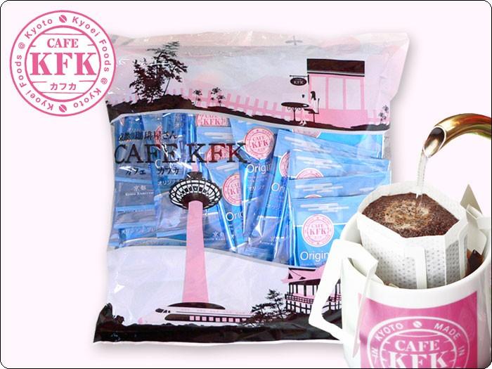 CAFE KFK ドリップコーヒー オリジナルブレンド お徳用40P