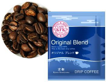 CAFE KFK ドリップコーヒー オリジナルブレンド コーヒー豆
