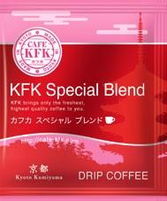 カフェ カフカ ドリップコーヒー スペシャルブレンド 10P