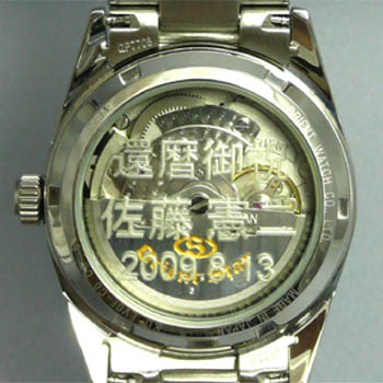 手巻き・自動巻き腕時計の裏ブタのガラスの文字入れの見本