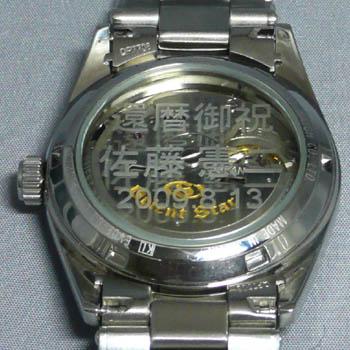 腕時計の裏ブタのガラスの文字入れ後