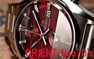 オリエントNeo70