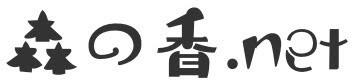 森の香.netヤフー店 ロゴ