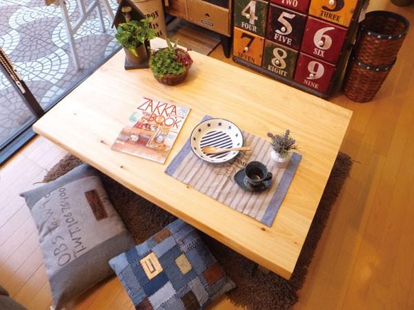 今なら送料無料、天然杢無垢材のこたつ120cm幅ひのき材のコタツ 一枚板風 姫路家具 家具センタームラセ in 森のくに