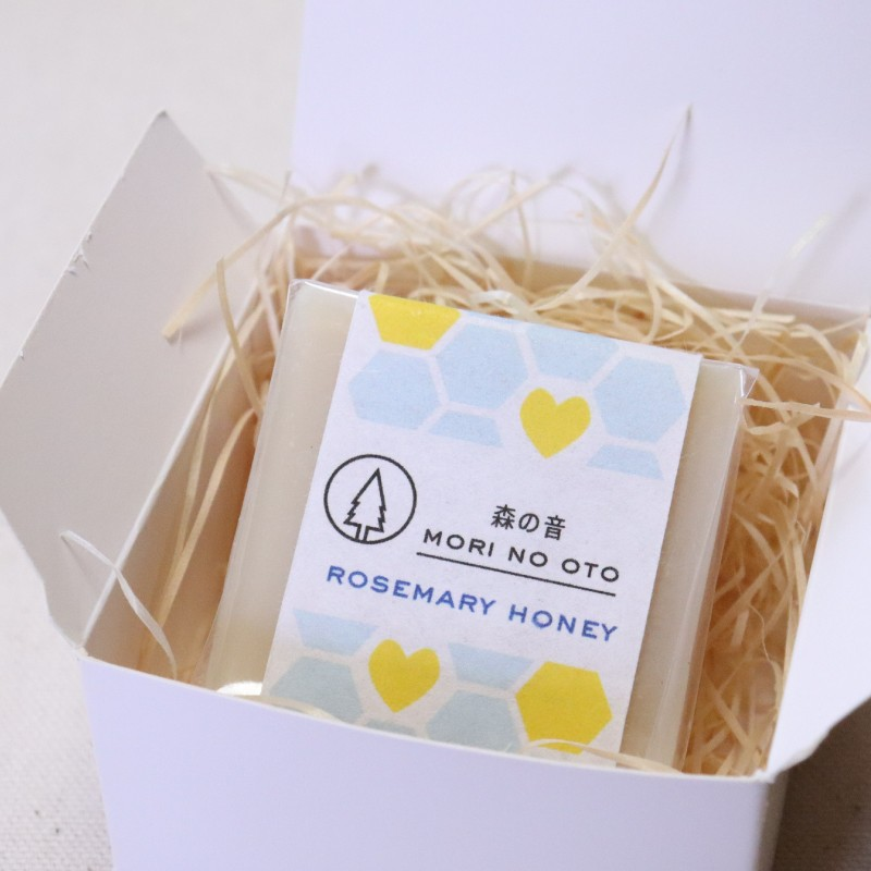 greenribbon-box1-inside