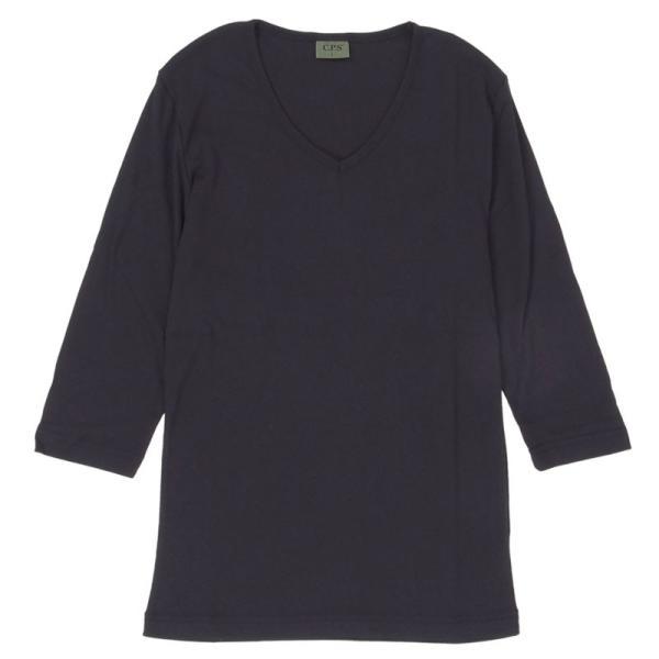 ロンT メンズ 長袖Tシャツ カットソー ロングTシャツ 7分袖 無地 Vネック シンプル インナー ストレッチ フライス トップス|mostshop|30