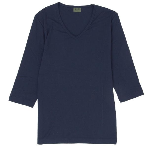 ロンT メンズ 長袖Tシャツ カットソー ロングTシャツ 7分袖 無地 Vネック シンプル インナー ストレッチ フライス トップス|mostshop|31
