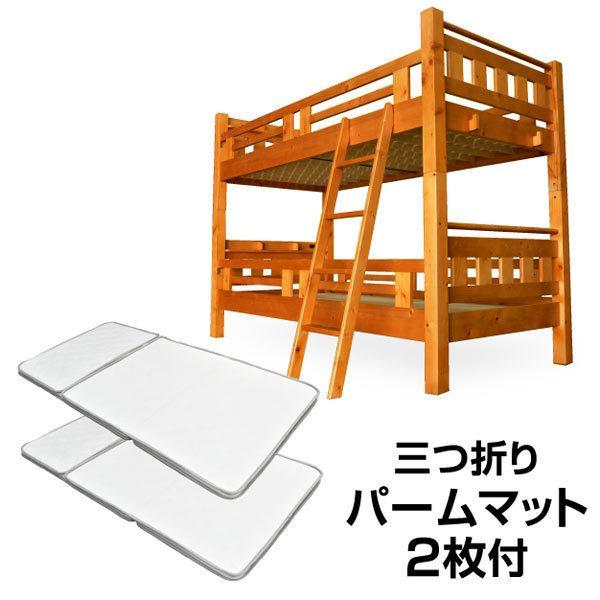 パームマット2枚付 耐荷重500kg 二段ベッド 2段ベッド 宮付き コンセント付き 大臣3-ART 木製 ウッド コンセント付き  耐震 コンパクト 人気 シンプル 大人|mote-kagu|19