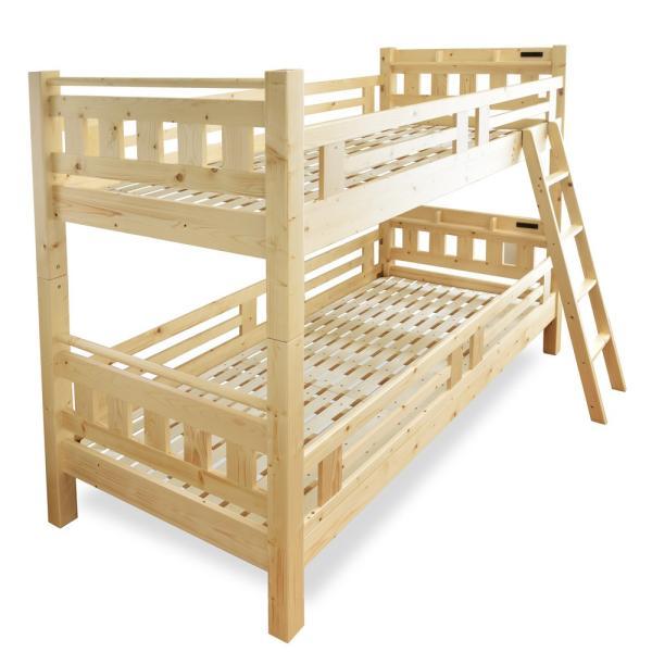 耐荷重500kg 二段ベッド 2段ベッド 宮付き コンセント付き 大臣3-ART 木製 ウッド 耐震 コンパクト 人気 シンプル 大人|mote-kagu|17